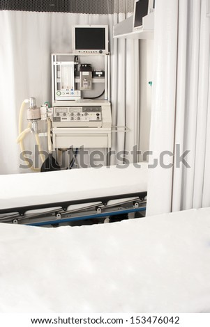Equipped Hospital Room Interior Inside A Modern And Comfortable Hospital - stock photo