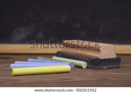 eraser and chalk - stock photo