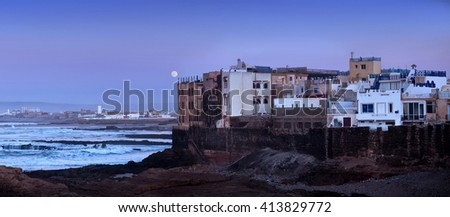 Essaouira Fortress, Morocco. Essaouira is a city in the western Moroccan economic region of Marrakech Tensift Al Haouz, on the Atlantic coast. It has also been known by its Portuguese name of Mogador.