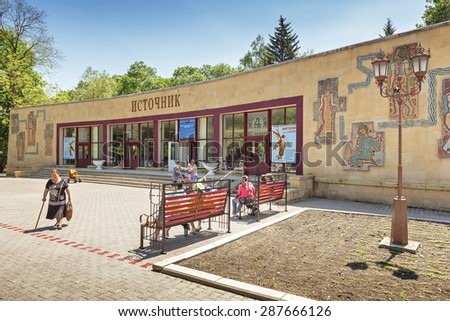 ESSENTUKI, RUSSIA - MAY 22 2015: Miniral water gallery for source number four at Kurortny (Glavny) park. Famous touristic place to drink mineral water Essentuki - stock photo