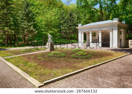 ESSENTUKI, RUSSIA - MAY 22 2015: Wellroom number one of mineral water source number four at Kurortny (Glavny) park. Famous touristic place to drink mineral water Essentuki - stock photo