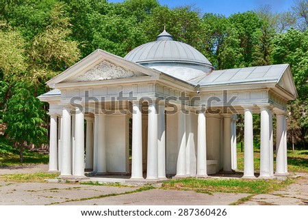 ESSENTUKI, RUSSIA - MAY 22 2015: Wellroom of mineral water spring number four at Kurortny (Glavny) park. Famous touristic place to drink mineral water Essentuki - stock photo