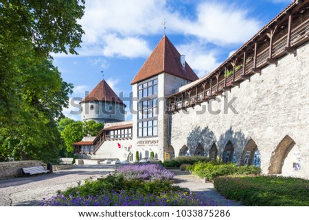ESTONIA - JULY 22, 2017: Maiden tower Neitsitorn - a fortress tower in the south-western part of the Tallinn defensive wall, was built in the 14th, circa 2017