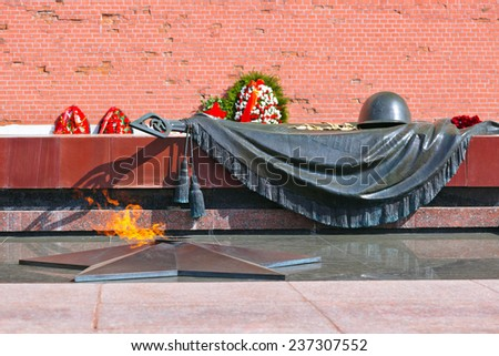 Eternal fire in memory of victims in the world war - Kremlin Moscow - Russia - stock photo