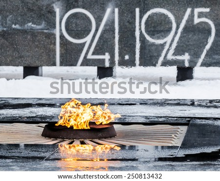 eternal flame in honor of citizens who died during Second World War in Nizhny Novgorod, Russia  - stock photo