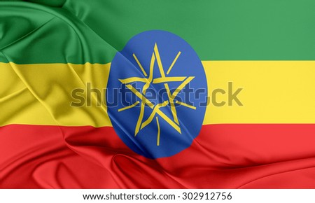 Ethiopia Flag. Flag with a beautiful glossy silk texture.