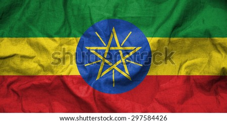 Ethiopia flag. illustration