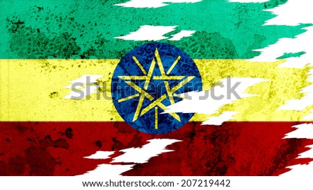 ethiopia flag lacerate old texture with seam - stock photo