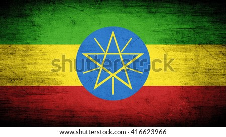 Ethiopia flag on a dark concrete surface