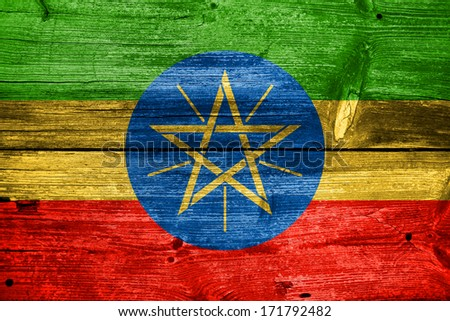 Ethiopia Flag painted on old wood plank texture - stock photo