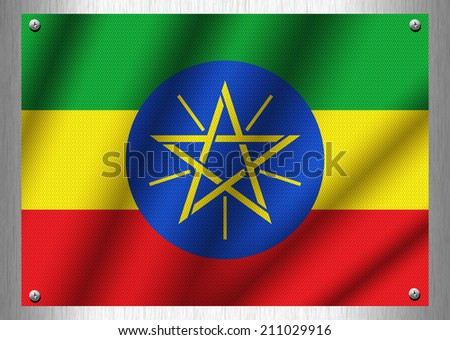 Ethiopia flag patterns on the steel plate. - stock photo