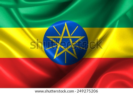 Ethiopia waving flag - stock photo