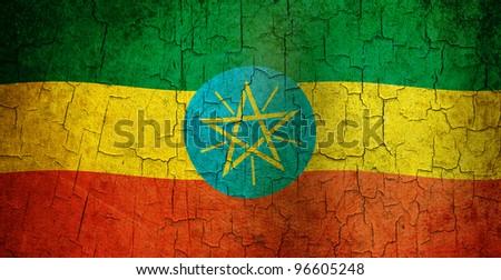 Ethiopian flag on a cracked grunge background - stock photo