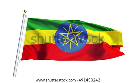 Ethiopian flag waving on white background, close up, isolated with clipping path mask alpha channel transparency