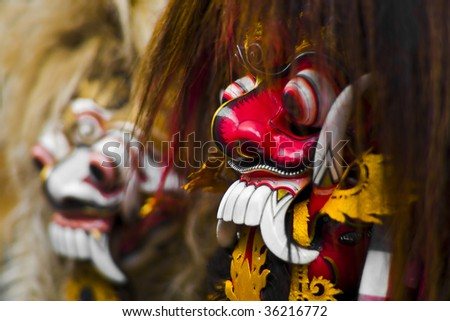 Ethnic barong Mask from Bali, made from carved wood.