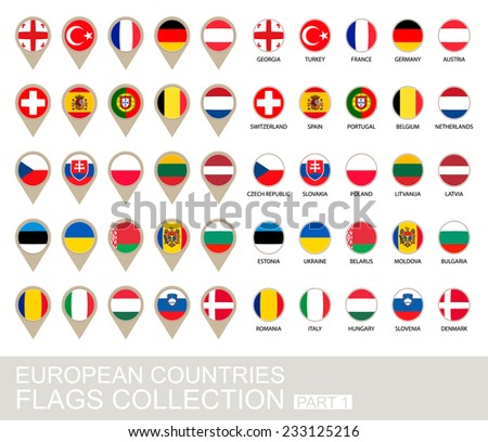European Countries Flags Collection, Part 1 , 2  version - stock photo