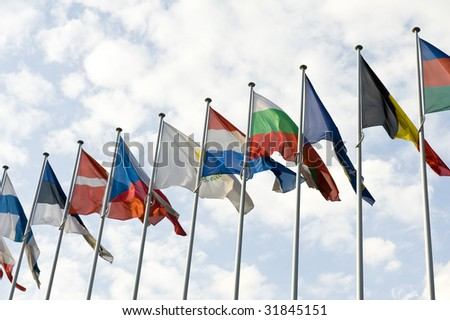 European Flags at the European Parliament, Strasbourg, France - stock photo