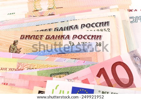 european money, hryvnia, rouble and euro - stock photo