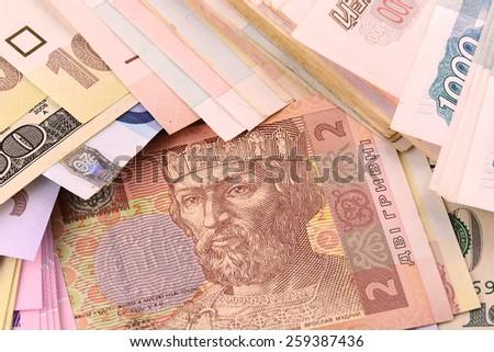 european money ukrainian hryvnia - stock photo