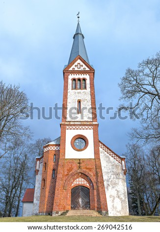 Evangelic Lutheran Church in Krimulda. Here is the oldest altar among all churches in Latvia, Europe - stock photo