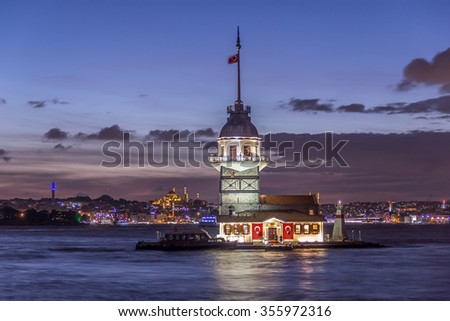 evening from istanbul maidens tower, turkey