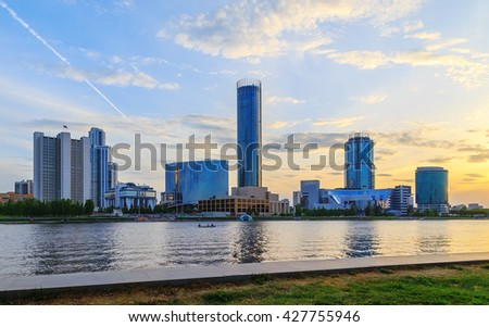 Evening on the business center of Ekaterinburg summer sky sunny