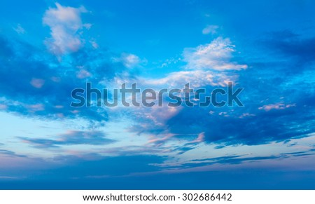 Evening sky with dramatic clouds - stock photo