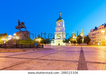 Evening summer scenery of Sofia Square in the Old Town of Kyiv, Ukraine - stock photo