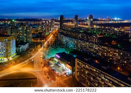Evening view of Kiev city (Berezniaki district). - stock photo