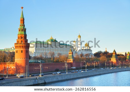 Evening view of The Moscow Kremlin, Russia - stock photo
