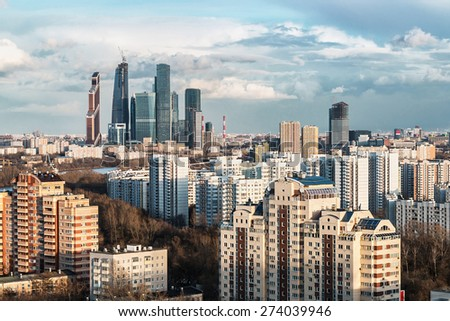 evening view of the residential and financial development of Moscow. Focus on skyscrapers - stock photo