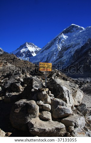 Everest Base camp sign.