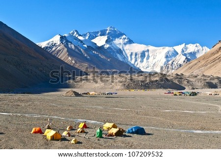 Everest base camp. Taken in the base camp of north side Everest. Over here, altitude is 5200m. - stock photo