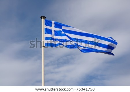 Evolving national flag of the Greece - stock photo