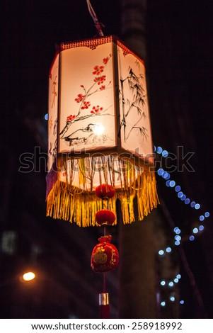 Exhibit of lanterns during the Lantern Festival. - stock photo
