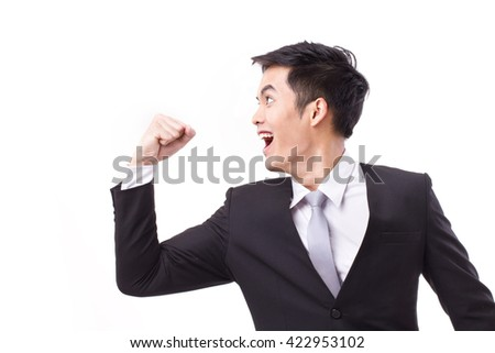 exited, successful, happy businessman looking up - stock photo