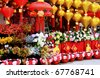 Exotic and colorful oriental lantern and decorative ornament on sale during Chinese New Year. - stock photo