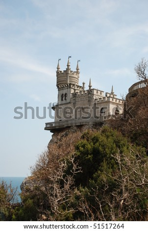 exotic castle on a cliff above the sea - Swallow's Nest