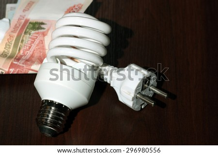expensive electricity savings - stock photo