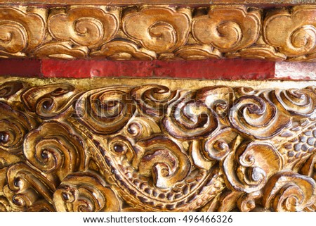 Exquisite stone carvings, lotus, moire,
