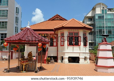 Exterior and Grounds of a Chinese Taoist Temple - Namely the Guan Di Gong Temple Built Circa 1906 in Singapore - stock photo