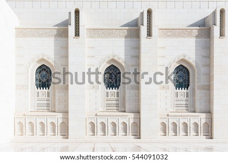 Exterior detail of the Sultan Qaboos Grand Mosque in Muscat, the main mosque of The Sultanate of Oman.