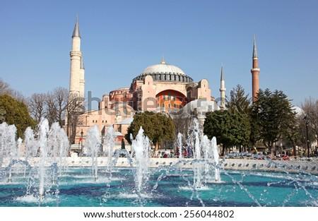 Exterior of the Hagia Sophia in Sultanahmet, Istanbul. - stock photo
