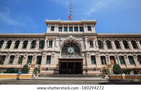 Exterior view of the General Post Office in Ho Chi Minh City - stock photo