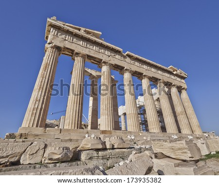 extreme perspective of Parthenon ancient temple, acropolis of Athens, Greece