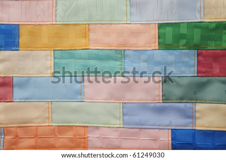 Fabric - stock photo