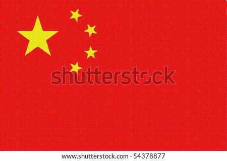Fabric Chinese flag - stock photo