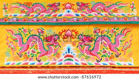 fabric texture of chinese golden dragons and flowers - stock photo