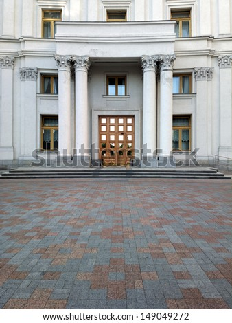 Facade. Ministry of Foreign Affairs of Ukraine. - stock photo