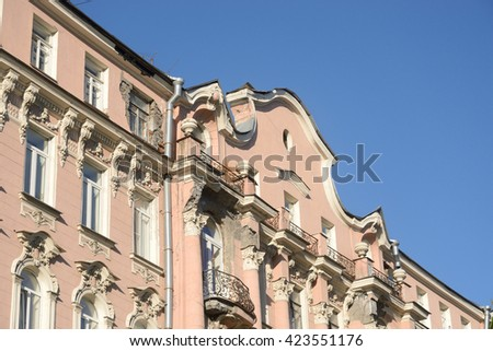Facade of old building in center of St.Petersburg, Russia. - stock photo